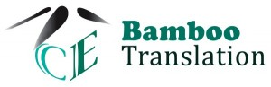 BambooT_logo_transparent-e1393175799831.jpg